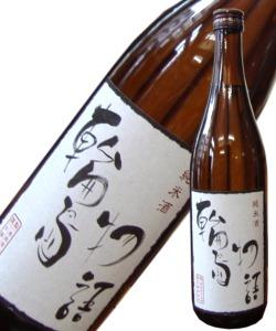 純米酒【輪島物語】しっかりとした旨味感じる純米酒あらゆる飲み方が楽しめます!
