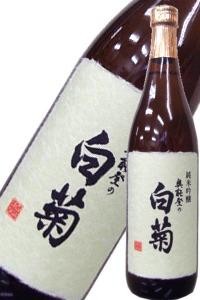 白菊一番人気!純米吟醸【奥能登の白菊】お米の旨味を最大限生かした純米吟醸
