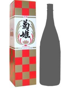 菊姫 専用箱 1800ミリ1本入
