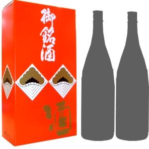 日本酒 2本入 専用箱