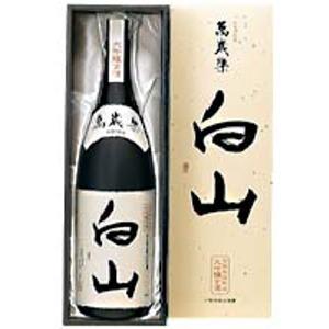 小堀酒造 万歳楽 白山大吟醸古酒 1800ミリ 3年の熟成から、上品で優雅な大吟醸酒になりました