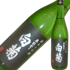 「限定酒」白藤 純米大吟醸杜氏の真髄が楽しめます!!(720ミリ)