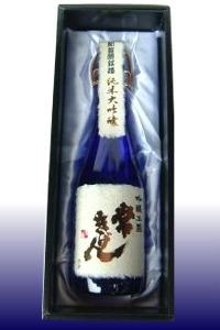 常きげん 特別大吟醸 【アンティークボトル】720ml