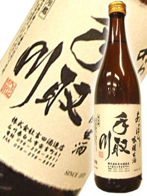 吉田酒造 手取川 あらばしり 大吟醸生酒 720m