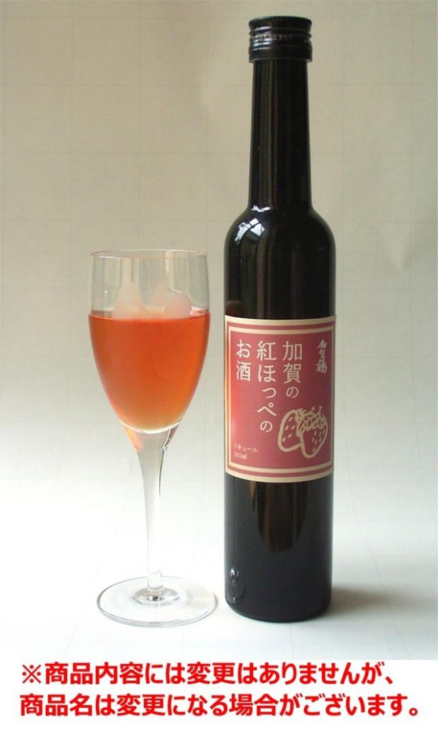 加賀の紅ほっぺのお酒300ml いよいよ2回目が入荷です!