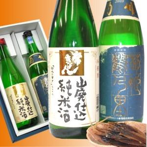 送料無料!菊姫 限定酒鶴乃里と鹿野酒造 常きげん山廃純米【720ミリ×2本】
