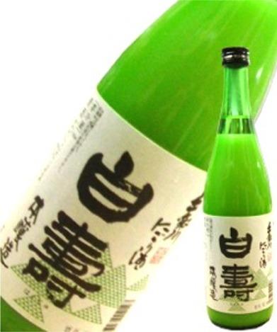 手取川 白寿【限定酒】<br>上品な甘さと爽やかな酸味が<br>特徴の白い酒!(720ミリ)