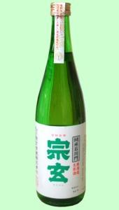 宗玄 石川門(新酒) 720ミリ