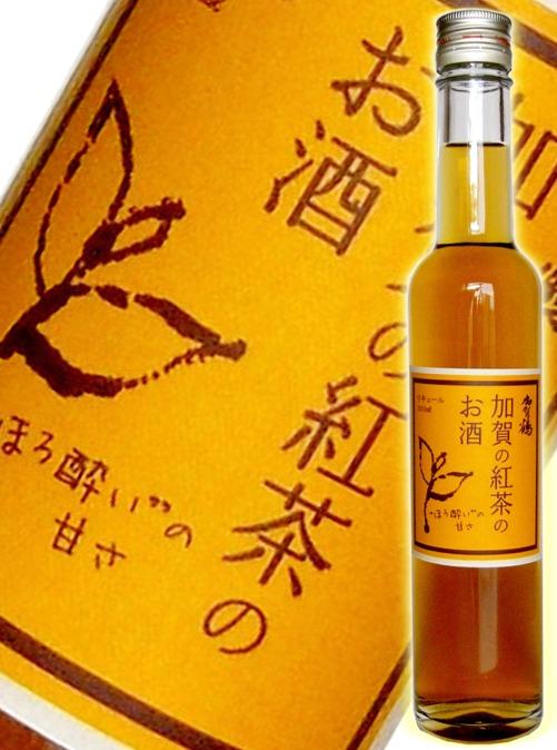 ≪石川プレミアムブランド認定≫加賀の紅茶のお酒300ml【専用箱入り】