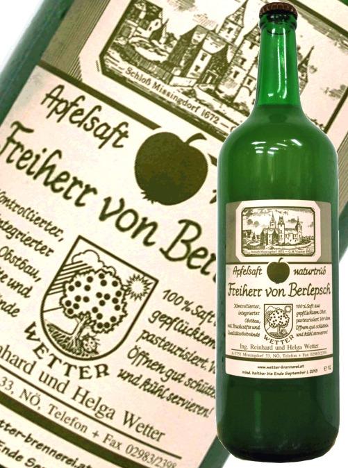 ウエッター林檎ジュース1000ml※こちらはリンゴジュースです。