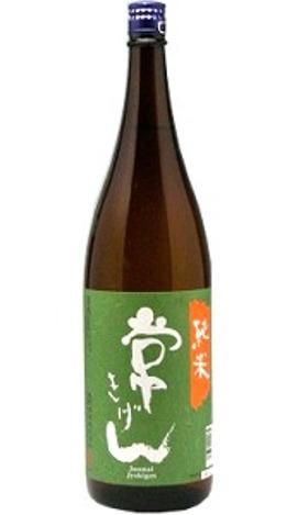 鹿野酒造 常きげん 純米酒 720ミリ【お届けまで3日程度必要です!】