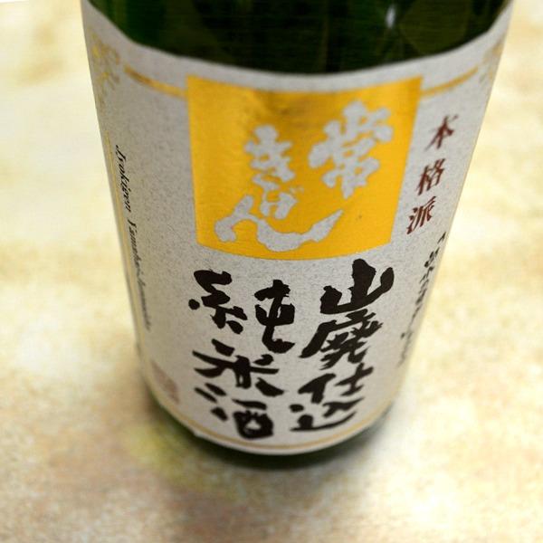 鹿野酒造 常きげん 山廃純米 1800m