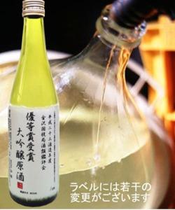 【限定100本】酒蔵 加越  優等賞受賞大吟醸 500ミリ
