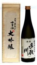 吉田酒造 手取川 大吟醸古々酒  720ミリ熟成された円やかで上品な口当たり!至極の1本です。