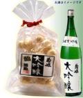 菊姫 大吟醸 酒粕飴 90グラム
