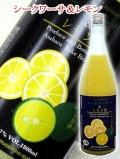 麻原酒造 シークワーサー&レモン酒【1800ml】