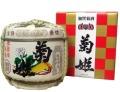 菊姫 豆樽 1800ミリ<br>菊姫 菊が入っています お届けまで数日いただきます