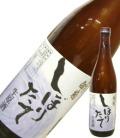 """白藤酒造  奥能登の白菊""""本醸しぼりたて"""" 720m"""