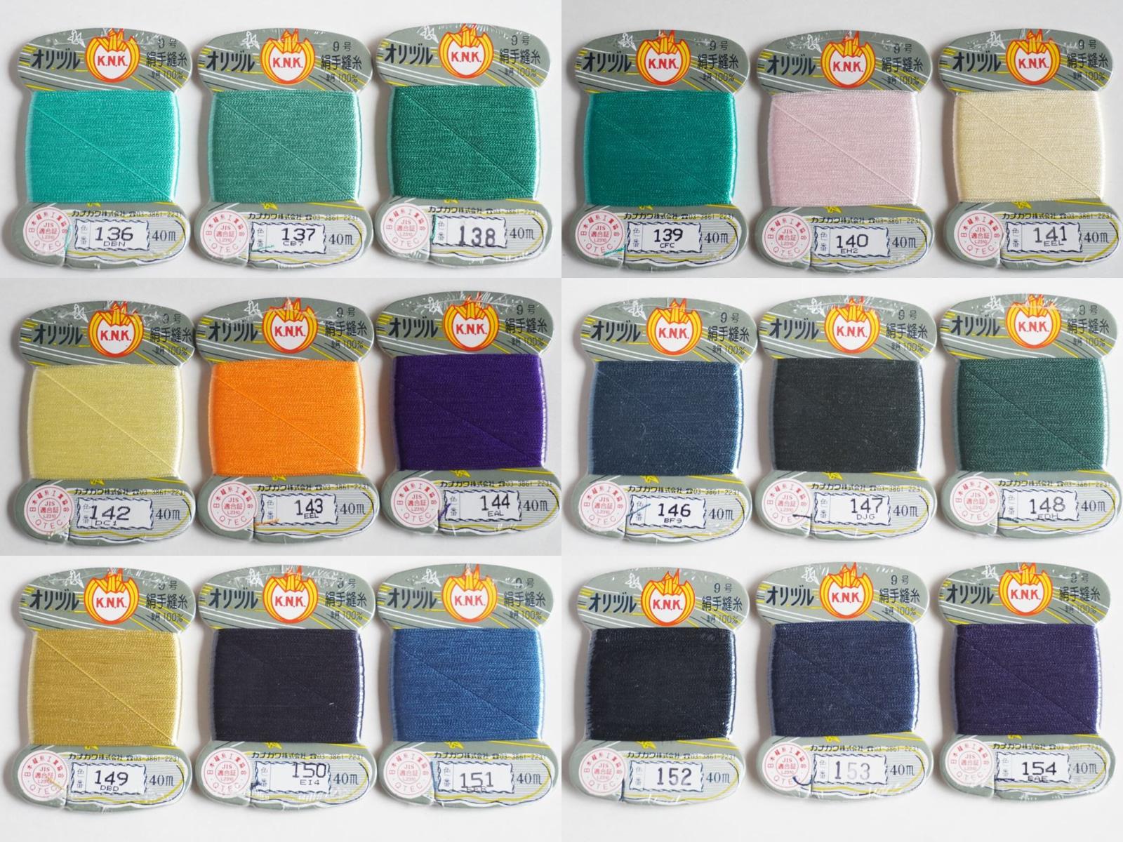 オリヅル 絹手縫い糸 40m巻 バラ(136~154番)