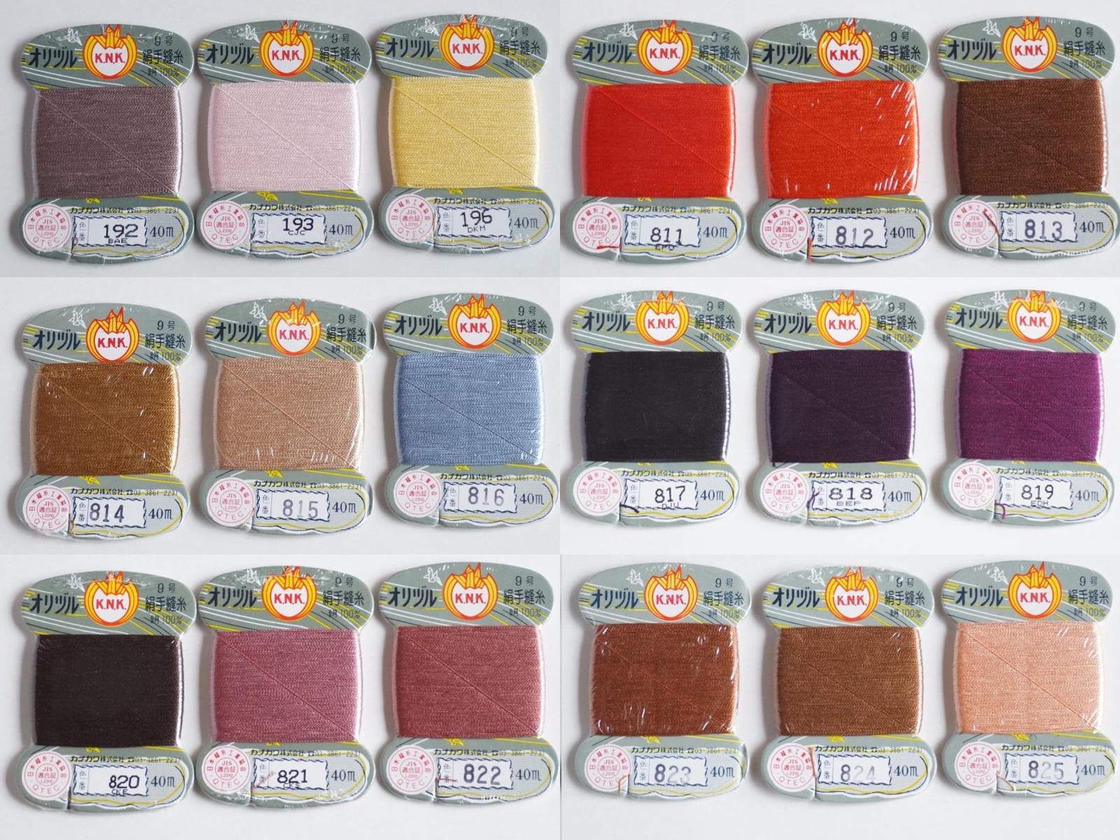 オリヅル 絹手縫い糸 40m巻 バラ(192~825番)
