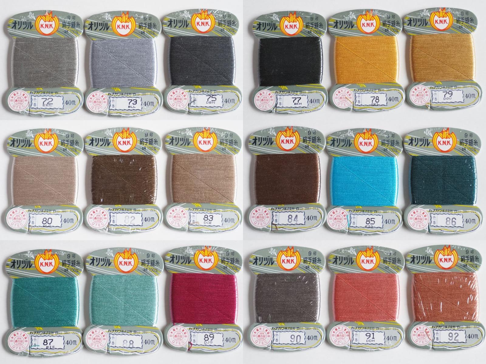 オリヅル 絹手縫い糸 40m巻 バラ(72~92番)