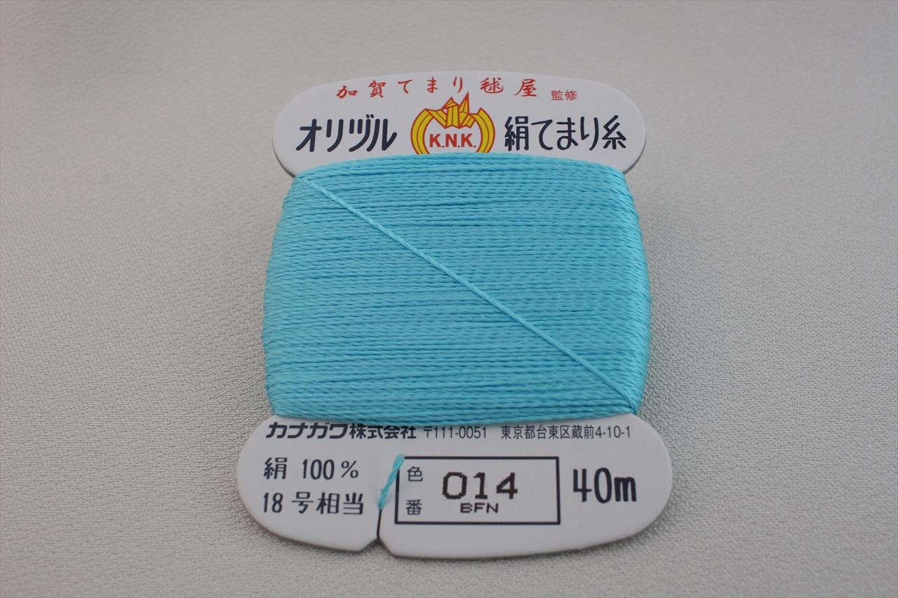 オリヅル 絹てまり糸 No 014