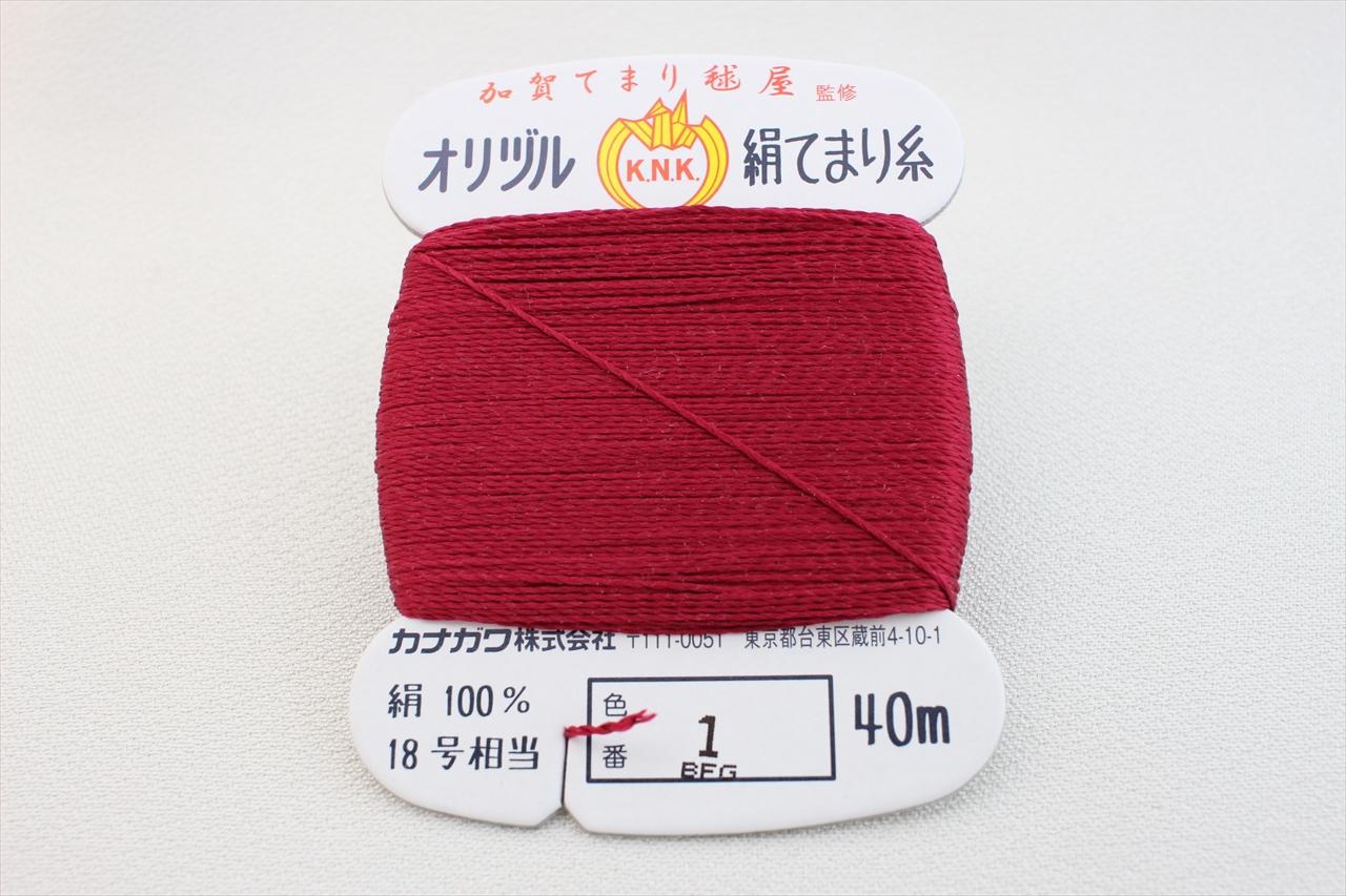 オリヅル 絹てまり糸 No 1