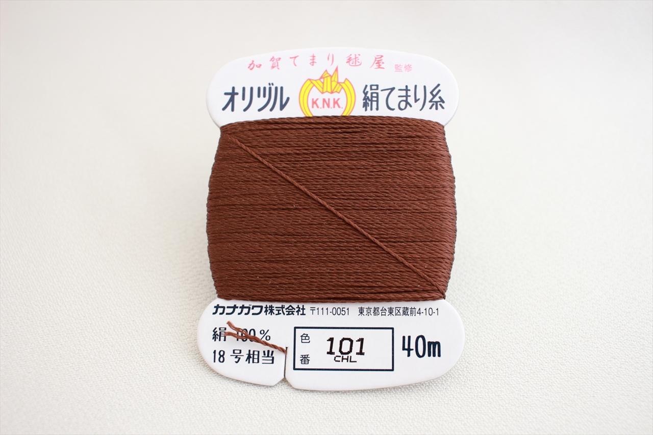 オリヅル 絹てまり糸 No 101