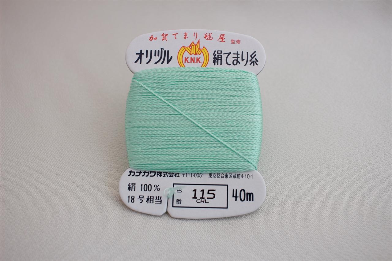 オリヅル 絹てまり糸 No 115