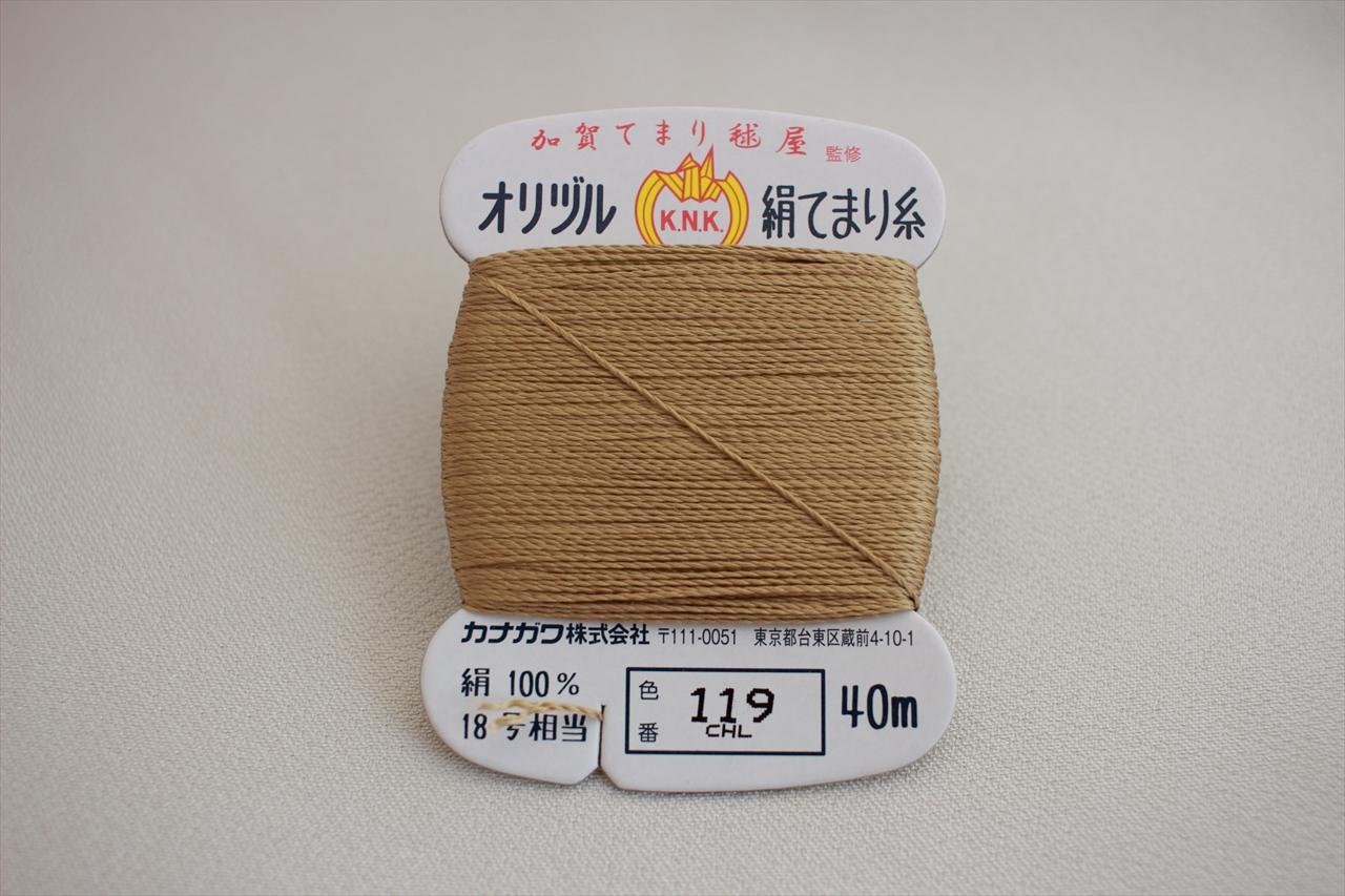 オリヅル 絹てまり糸 No 119