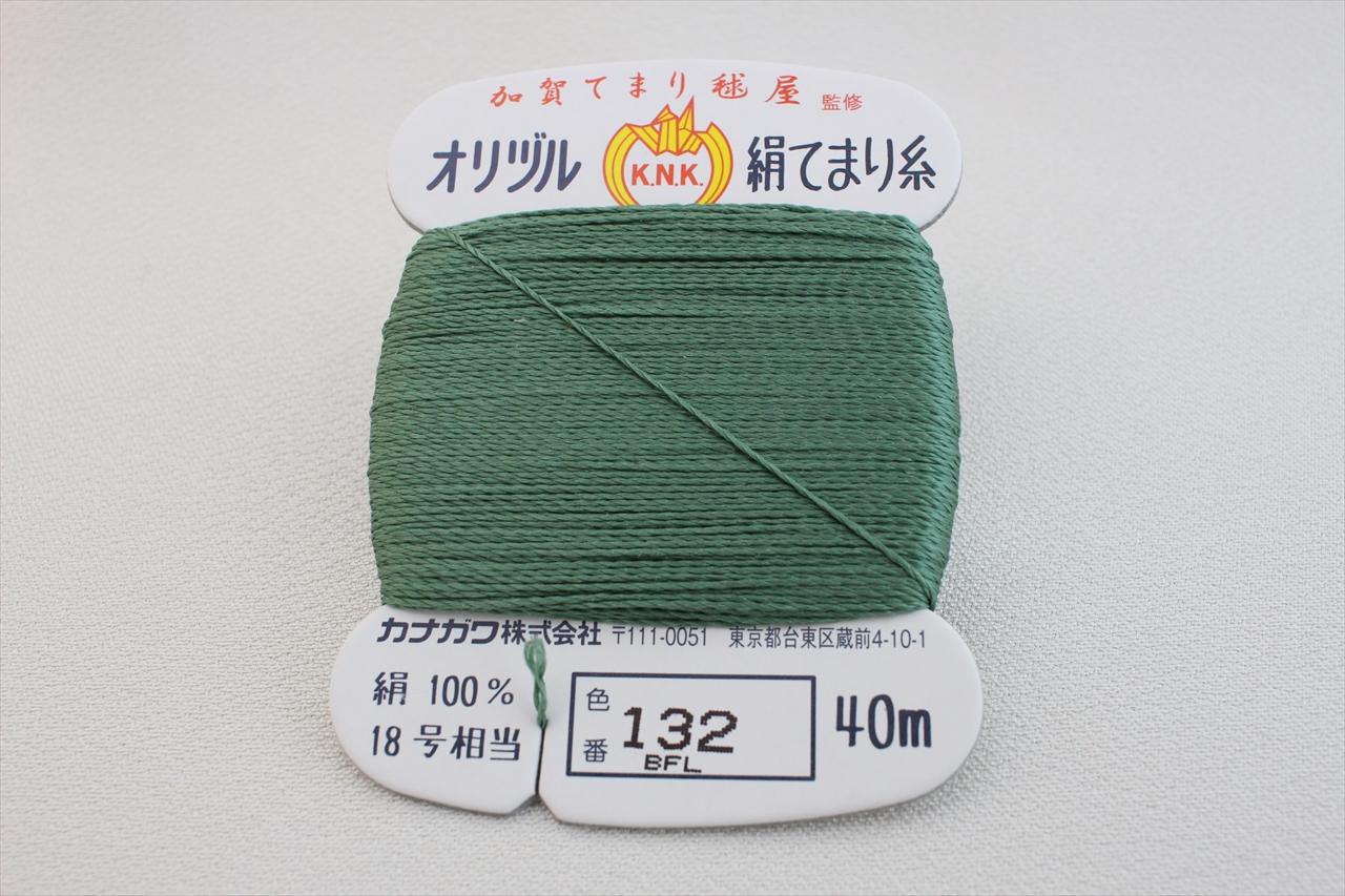 オリヅル 絹てまり糸 No 132
