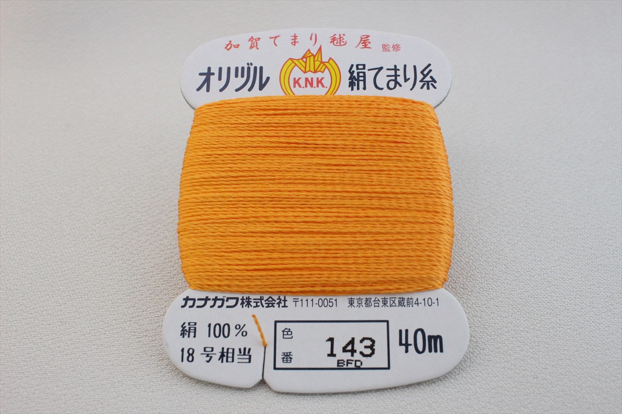 オリヅル 絹てまり糸 No 143