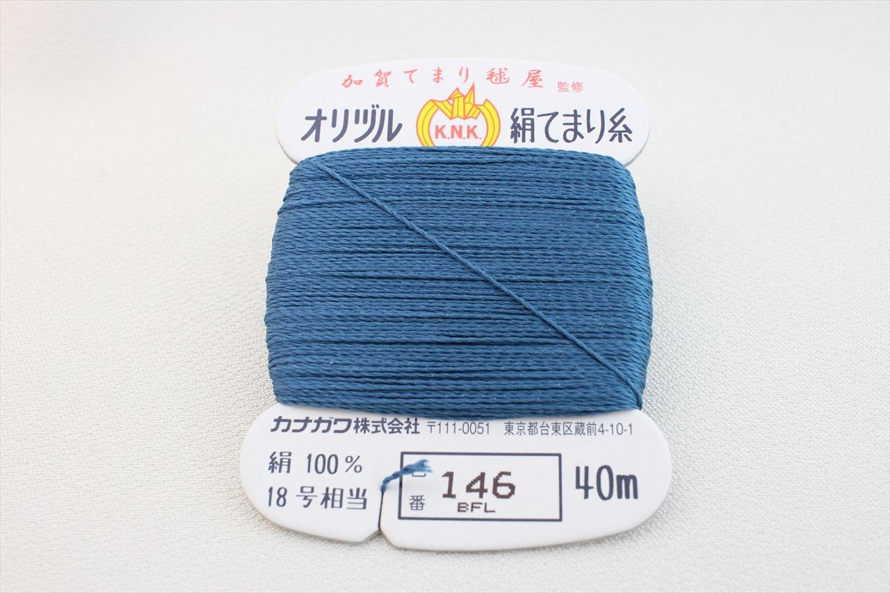 オリヅル 絹てまり糸 No 146