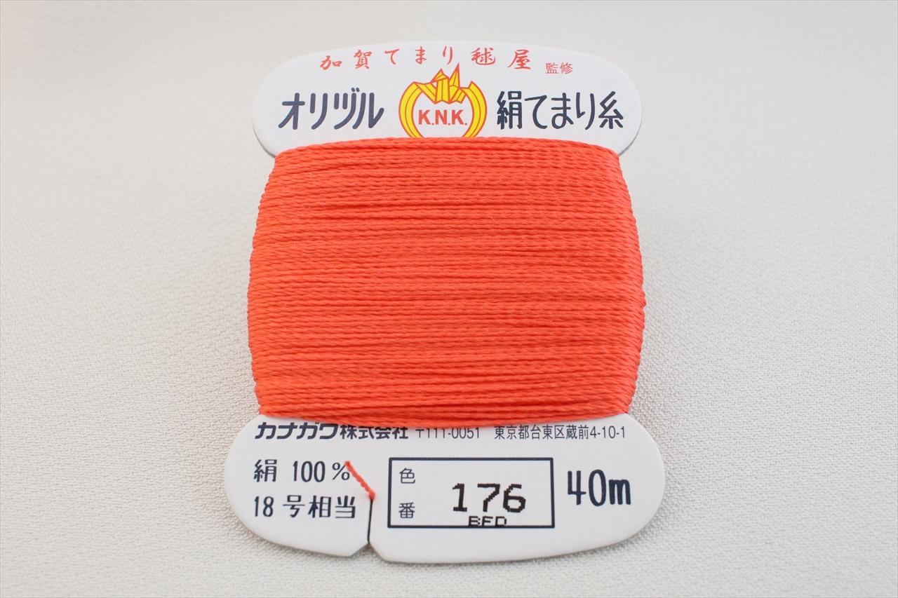 オリヅル 絹てまり糸 No 176