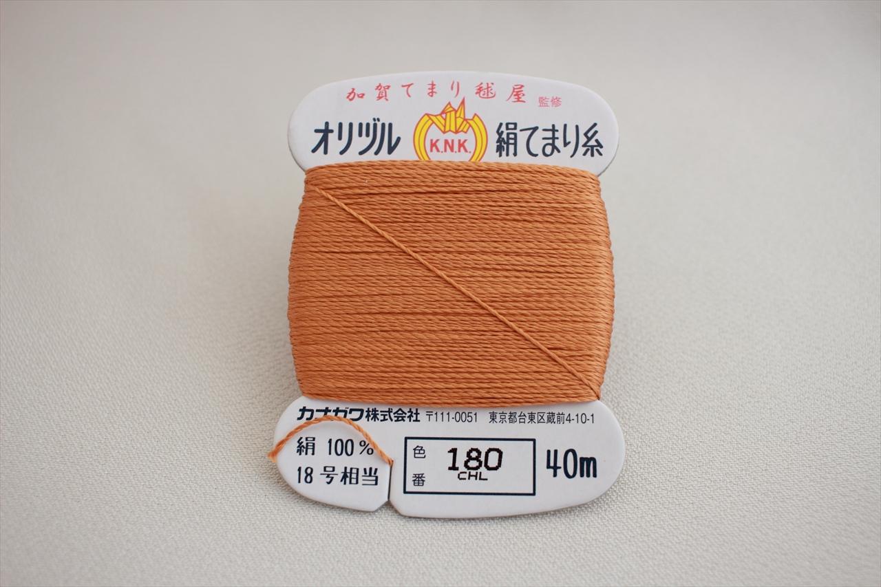 オリヅル 絹てまり糸 No 180