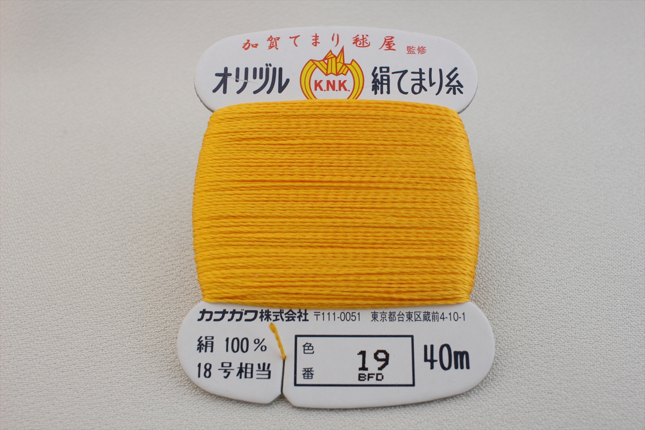 オリヅル 絹てまり糸 No 19