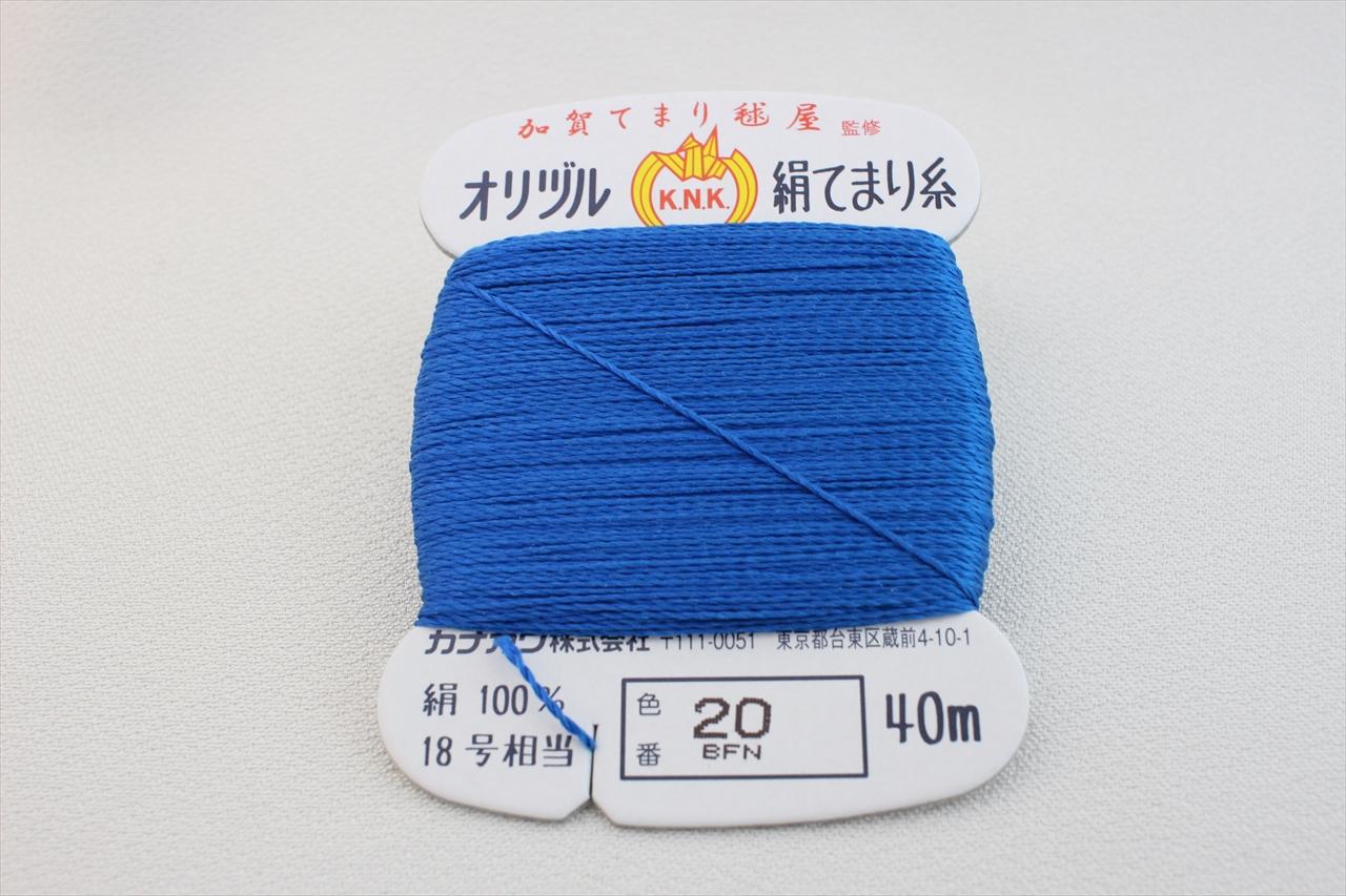 オリヅル 絹てまり糸 No 20