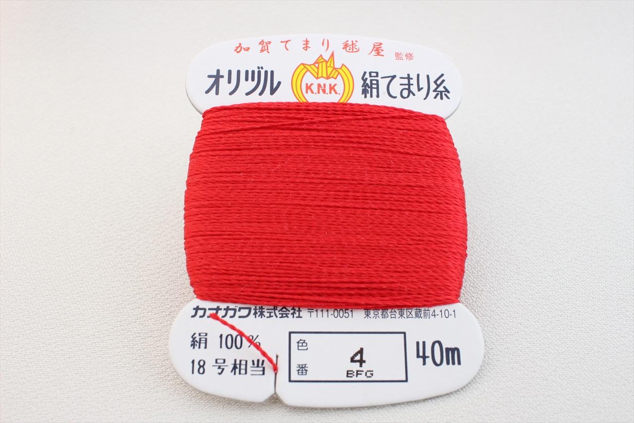 オリヅル 絹てまり糸 No 4
