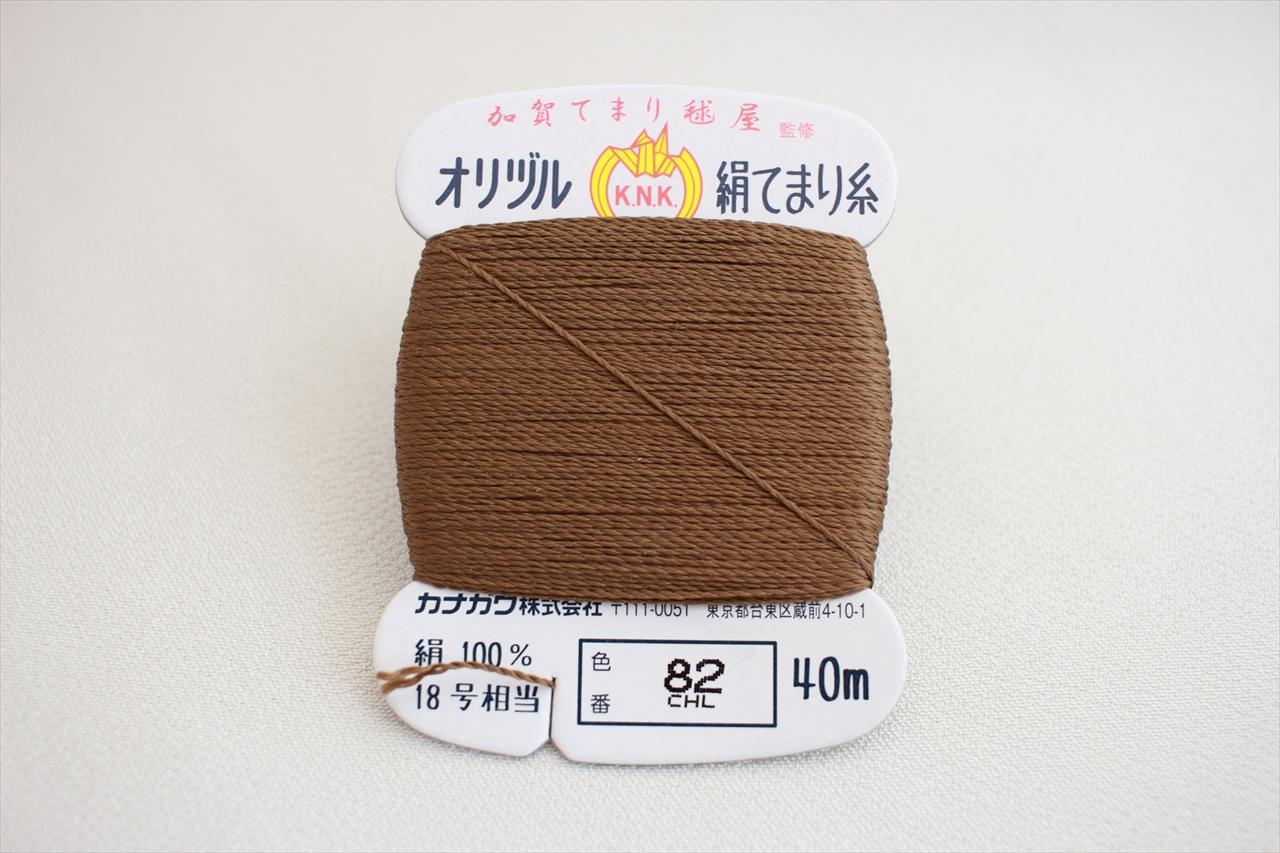オリヅル 絹てまり糸 No 82