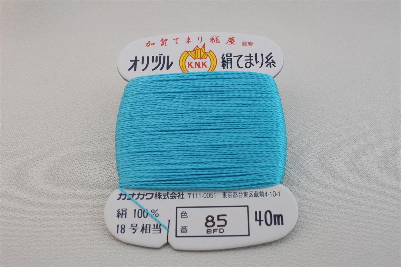 オリヅル 絹てまり糸 No 85