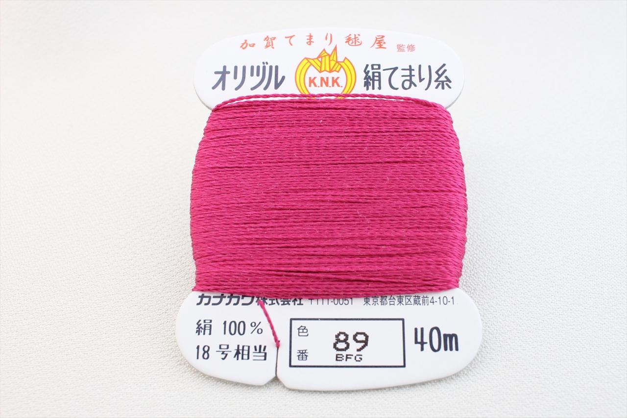 オリヅル 絹てまり糸 No 89