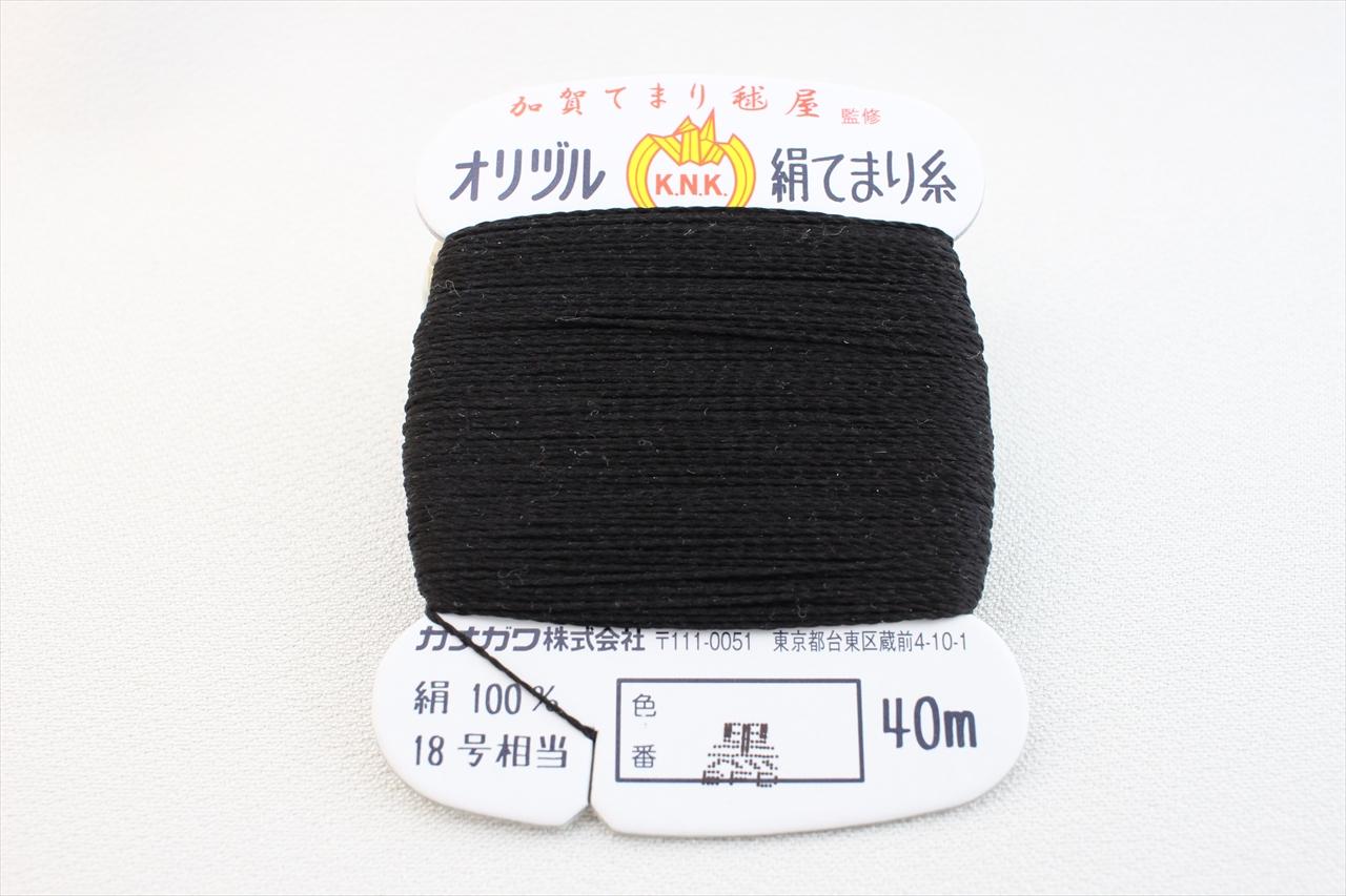 オリヅル 絹てまり糸 黒