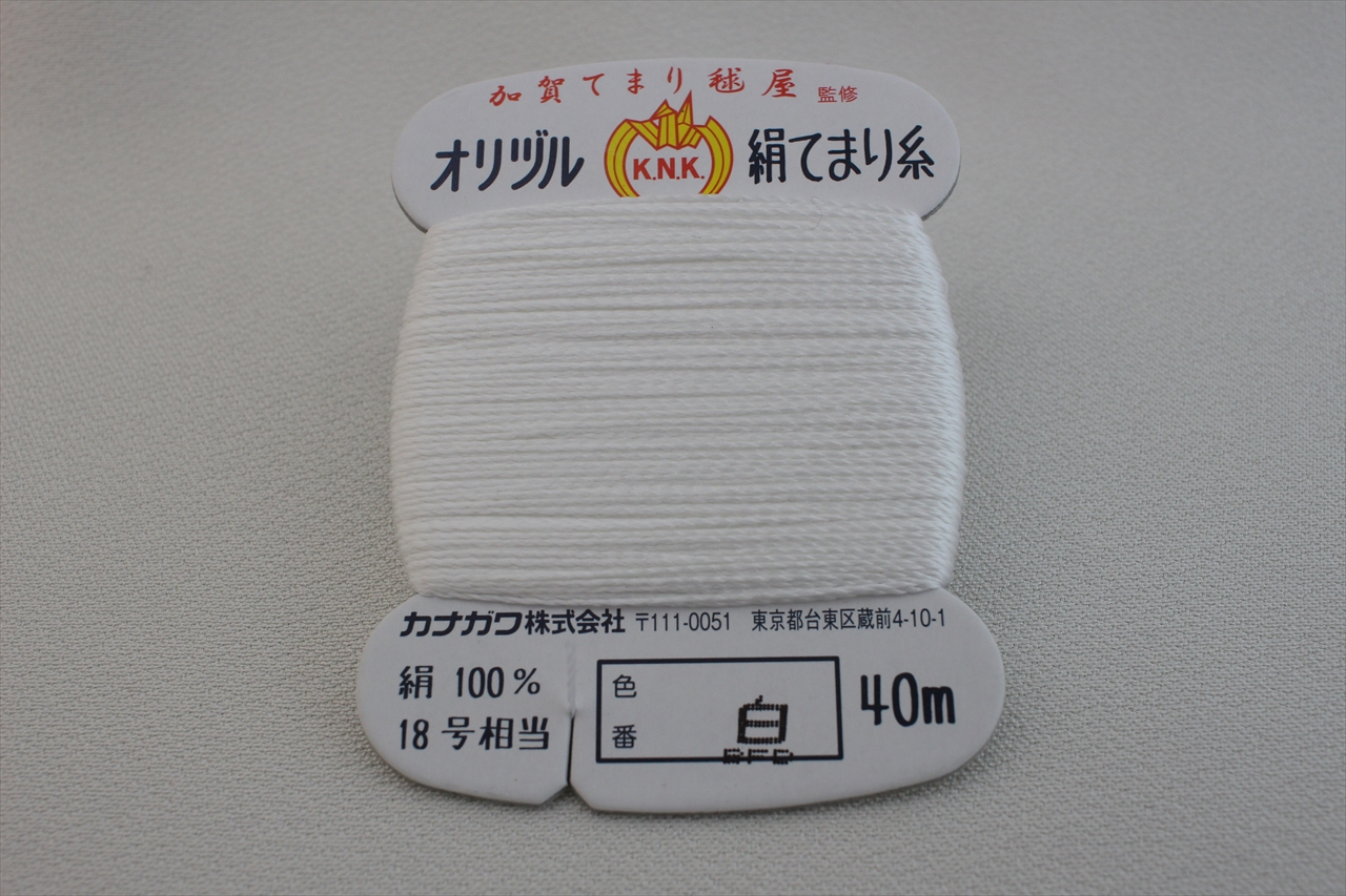 オリヅル 絹てまり糸 白