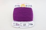 オリヅル 絹てまり糸 No 22