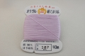 オリヅル 絹てまり糸 No 187