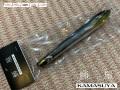 カマス屋 220RS(カラー:青カマス)