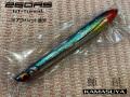 <アウトレット品>カマス屋 260RS GT-TUNED(カラー:オアカムロ)
