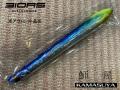<アウトレット品>カマス屋 310RS GT-TUNED(カラー:ウメイロ)