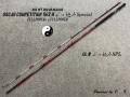 OC116Z ぶっ込みSPL(赤)