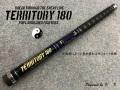 TERRITORY 180(マジョーラカラー)